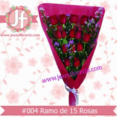 Ramo de rosas florerias en guadalajara con servicio a domicilio, zapopan, tlaquepaque, tonala, tlajomulco