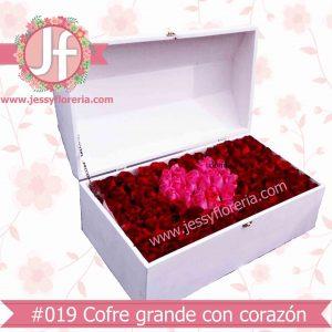 Cofre de corazón de rosas florerias en guadalajara con servicio a domicilio, zapopan, tlaquepaque, tonala, tlajomulco
