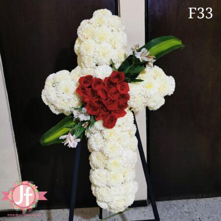 f33-cruz-con-corazon-tripie
