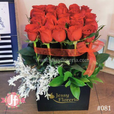 081-caja-25-rosas