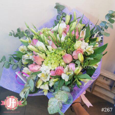 Bouquet 24 rosas y follajes
